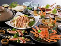 タグ付(地元産)の茹で蟹1杯付&かに料理色々