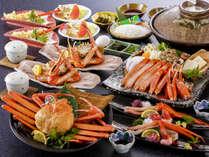 香住蟹フルコース/松葉ガニとは違い、みずみずしくあっさりとした味わいの紅ズワイ