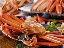 香住蟹姿茹で/香住港の紅ズワイ蟹はみずみずしくあっさりとした甘み