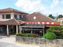 高那旅館 (沖縄県)