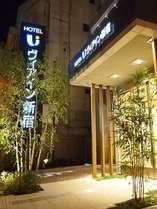 ホテル ヴィアイン 新宿◆じゃらんnet
