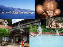 別府では多くの観光が楽しめるスポットが沢山ございます☆竹瓦温泉、高崎山、海、山