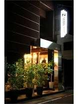 ビジネスホテル ネクセル秋田町 (徳島県)