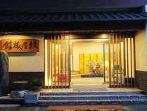 日本旅館の落ち着きを感じる正面玄関の夜の顔