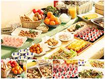 【朝食バイキング】色とりどりの食材を揃えた朝食をどうぞ。