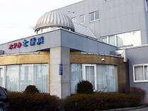 長期出張や3食付のお食事が好評のビジネスホテル(七重浜外観)