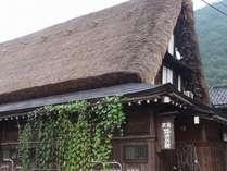築250年の歴史ある建物を、快適にお過ごしいただけるようリノベーションしています