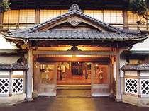 山喜旅館 (静岡県)