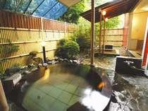 露天風呂コーナー一例