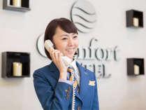 米国発世界最大級のホテルチェーンを長崎でも