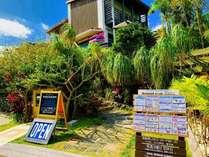 マーブルガーデンハウス(Ma-Blue Garden House)
