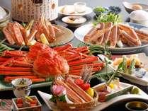 ゆったりカニ会席料理の一例(漁模様により日毎に料理内容は変わります)