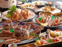 厳選活蟹会席料理の一例(漁模様により日毎に料理内容は変わります)