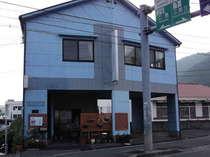 コテージワン (広島県)