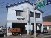 市街地に位置し、周辺にはお店も沢山ありますよ!