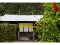 伝泊 海みる屋根の宿