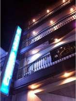 アムズホテル