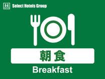 朝食付き☆