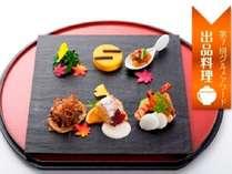 10月・11月はお客さま大感謝祭!嬉しい7大特典付き「料理長こだわり会席プラン」