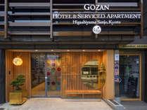 【ホテル外観】和モダンのシックであり華やかなデザインは、京都の伝統的な文化を表現。