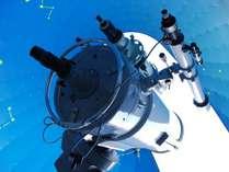 山梨県下最大級の天体望遠鏡。毎週土曜日に天体観測を実施しています。参加費無料。