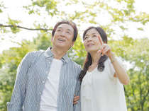 50歳以上の夫婦・カップルのためのお得なプラン。