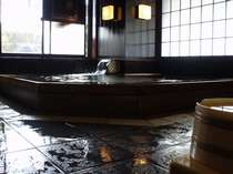 大名御殿風呂(男性用)