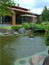 誓湖荘◆じゃらんnet