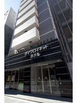 ダイワロイネットホテル東京赤羽
