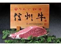 【信州牛】4/27~11/上旬の期間限定☆ご夕食バイキングにてあつあつのステーキで提供致します!