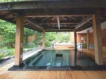 緑に囲まれた広い露天風呂でのびのび~過ごしてください