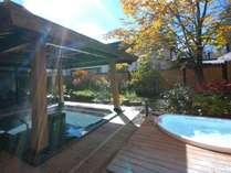 自然に囲まれているから、露天風呂で季節を感じます。