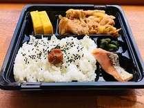 9月2日よりレストランにて温かな日替わり弁当をご提供致しております。