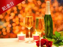 シャンパンイメージ/ミシュラン1つ星シェフが手掛ける美食フレンチとともに、特別な記念日を