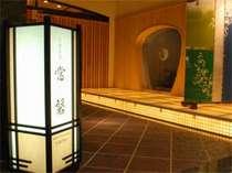 和食お食事処:常磐では、三河湾の幸をお楽しみいただけます。