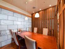 *【日本料理レストラン 常磐】個室感覚のレストランにて、和会席をお召し上がりくださいませ