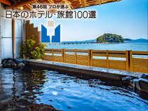 日本のホテル100選に選ばれました