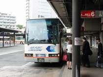 【空港リムジンバス】乗車券付きプラン(朝食付)