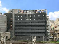 ホテルリブマックス小倉駅前外観