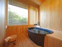 半露天風呂付特別室がリニューアルオープン!
