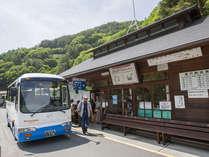 *【林道バスは目の前!】宿の目の前から乗り降りできるので大変便利です♪