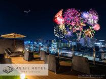 """<10F最上階>ルーフトップテラス お風呂上りに梅田の夜景がお楽しみ頂けます。""""></p> <div style="""