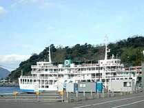 当館から桜島フェリー乗り場まで徒歩6分!桜島観光の拠点に便利ですよ♪