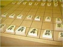 【特別企画】1泊3食!囲碁・将棋☆満喫プラン♪≪平日限定≫