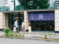 MIMARU東京上野NORTH