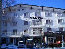 ゲレンデから好立地のホテルアララギ
