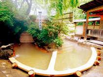 【平日限定】黄金・白銀2種類の伊香保温泉三昧プラン