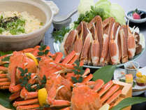 【ゆで蟹×カニすき】定番カニ料理、どっちも食ちゃえ!蟹懐石プラン