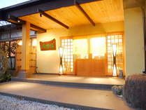 七沢温泉 旅館 盛楽苑