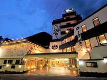 【外観】きぬ川国際ホテルは日本で初めてペット同室宿泊を歓迎したホテルです。